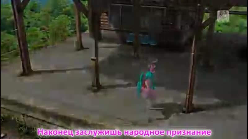 V Мику Цветение сакуры.mp4