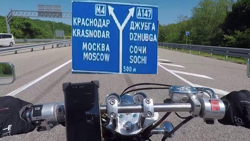 Трассы М4-М10. Из Новороссийска в Питер. Часть 1.