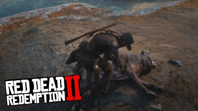 Легендарный ВОЛК в Red Dead Redemption 2