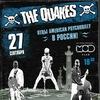 The QUAKES (psychobilly США) 27/09