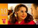 Сериал Анжелика 10 серия 1 сезон | комедия русская 2014