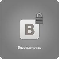 Алексей Администpaтор, 7 ноября 1991, Москва, id103119625
