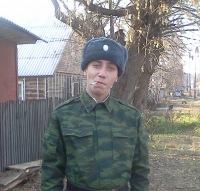 Stalker2012 *******, 27 сентября , Новоалтайск, id124456679