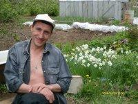 Руслан Еремин, 5 апреля 1993, Екатеринбург, id40366666