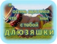 Маша Заболотовских, 22 октября , Качканар, id80909282