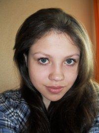Анастасия Шве..., 4 сентября 1993, Якутск, id83305400