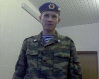 Сергей Павлов, 28 августа , id93420511