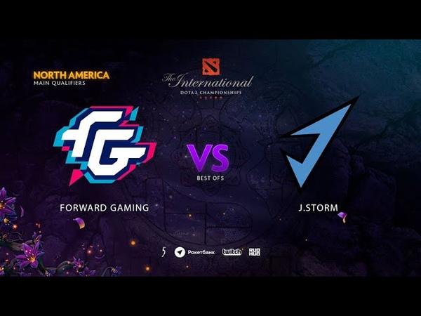 Forward Gaming vs TI9 Qualifiers NA bo5 game 2 Maelstorm Mortalles