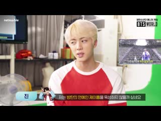 [bts world] a behind the scenes story #11- jin