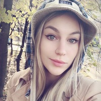 Алсу Хасанова