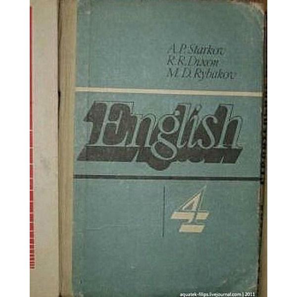 Все учебники вспомнили Какой был любимый предмет .Спасибо за и подписку
