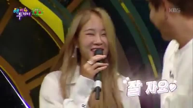 [TV] SOYOU @ KBS 'Happy Together 4' (ep.44)