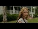 Солнцестояние (2008) триллер / ужасы
