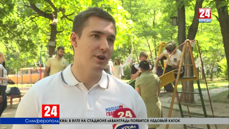 Марафон добрых дел 50 дней лета запускает Молодая Гвардия Единой России