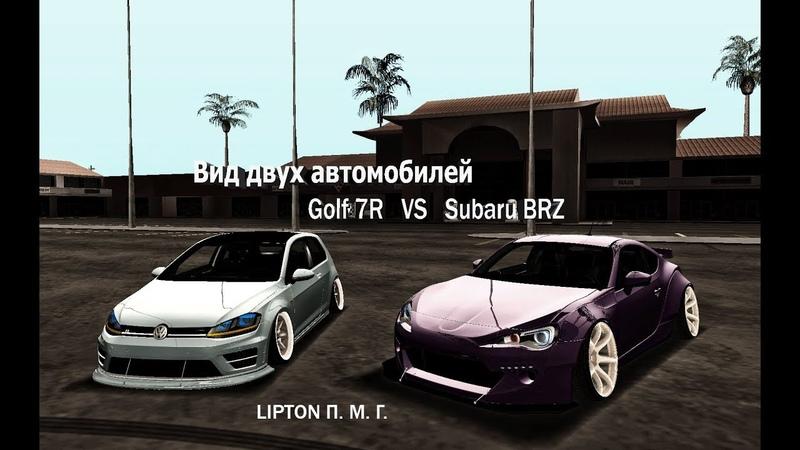 MTA TITAN RPG Вид двух автомобилей Golf 7R VS Subaru BRZ
