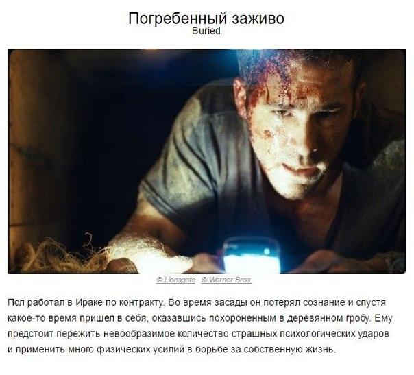 Фильмы одного актёра, которые можно смотреть не один раз.