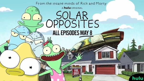 Первый сезон мультсериала «Solar Opposites» от авторов «Рика и Морти» выйдет 8 мая