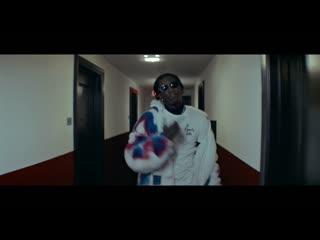 Young thug ft. j. cole х travis scott  - the london [премьера клипа]
