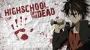 High School of the Dead Школа Ходячих Мертвецов Аниме смотреть полностью все серии подряд марафон разом full