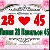 Said Amirov