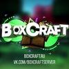 BoxCraft [1.8-1.14.4]   play.boxcraft.ru