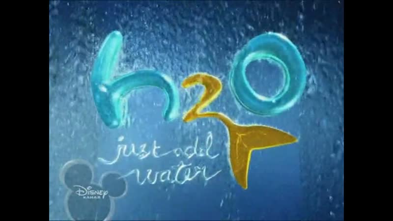 H2O: Just Add Water, сериал   H2O: Просто добавь воды — заставка