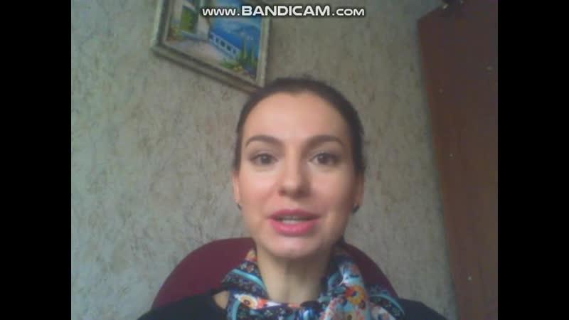 Отзыв Инны Рогулёвой о тренинге Система продаж для тех кто делает сайты