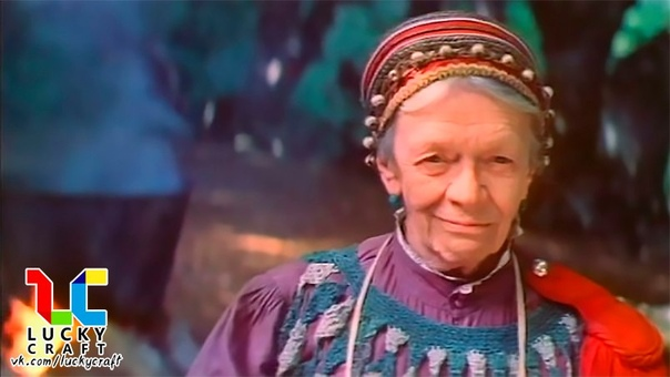 Русские сказки в исполнении любимой бабушки советского кинематографа Татьяны Пельтцер Стоит сохранить.