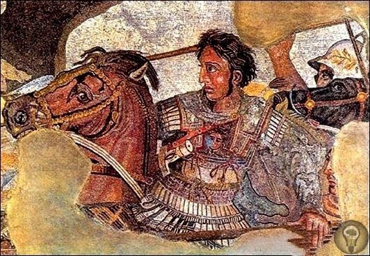 Что вы могли не знать об Александре Македонском Александр Македонский (Александр III Великий, у мусульманских народов Искандер Зулькарнайн) македонский царь с 336 г. до н. э. из династии