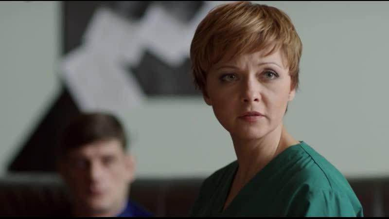 Дарья Повереннова Ангел или Демон 1 сезон 6 серия