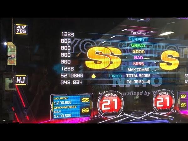 Yog Sothoth S21 SS [5 greats] HJ PIU XX 2019