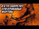 КТО ЛЕГАЛИЗОВАЛ В РОССИИ ДЕТОУБИЙСТВО