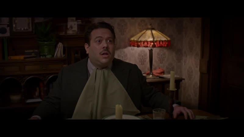 Ужин у Тины и Куинни Голдштейн