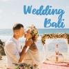 """Свадьба на Бали """"Wed On Bali"""""""