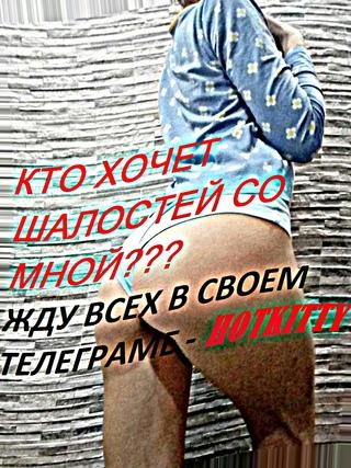 многих местах русском Порно видео женщин в вк просто отличная