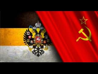 Корона под молотом. документальный фильм аркадия мамонтова россия 24