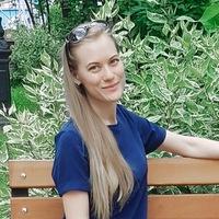 Наталья Атоян