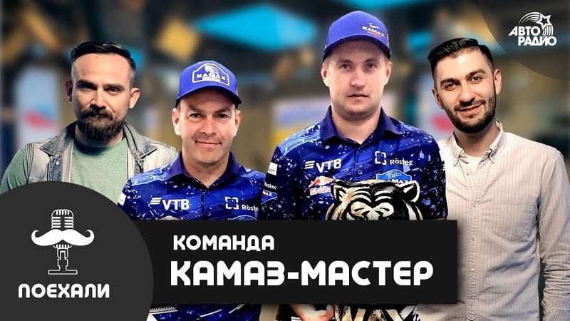 Победители ралли Шелковый путь-2019 Антон Шибалов и Андрей Каргинов!