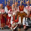 Ansambl Veresk