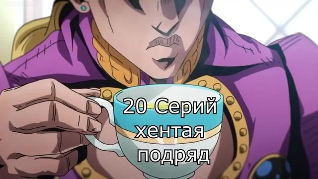 Very Tasty Tea!