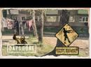Разъебайкеры против Зомби | DAYS GONE #8