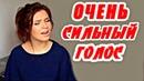 ОЧЕНЬ СИЛЬНО СПЕЛА ДЕВУШКА! Алиса Супронова - Моя струна cover Вахид Аюбов