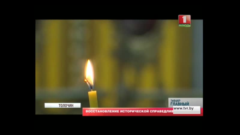 Толочинский Свято-Покровский монастырь. 6 ноября 2016 г.