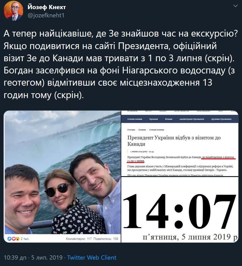 Мы подготовили петицию в ПАСЕ с требованием давить на Россию в вопросе освобождения украинских моряков, - Ирина Геращенко - Цензор.НЕТ 395