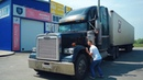 ПОПАЛ в КАБИНУ И ОФИГЕЛ FREIGHTLINER CLASSIC Американский грузовик изнутри