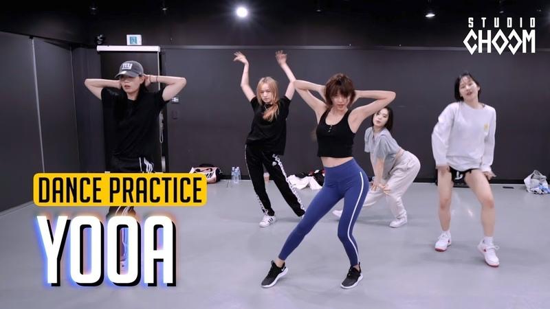 (Dance Practice) 유아(YOOA)(OH MY GIRL) - Jonas Brothers 'Sucker' l [COVERS]
