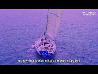 Akmu - how can i love the heartbreak, you`re the one i love [рус.саб]
