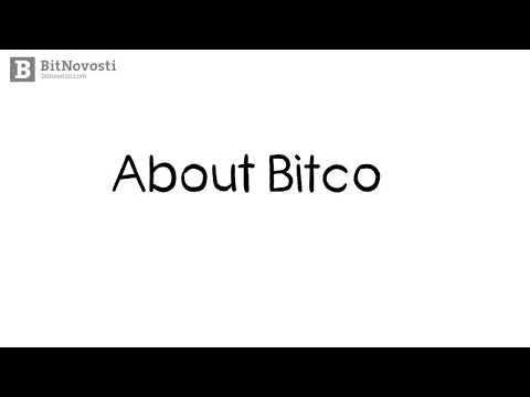 Студия 420 Про Bitcoin История Генезиса