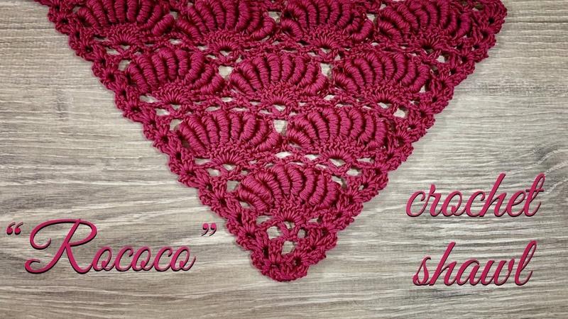 "Вяжем КРЮЧКОМ шикарную ШАЛЬ/БАКТУС Рококо! How to crochet beautiful shawl ""Rococo!"