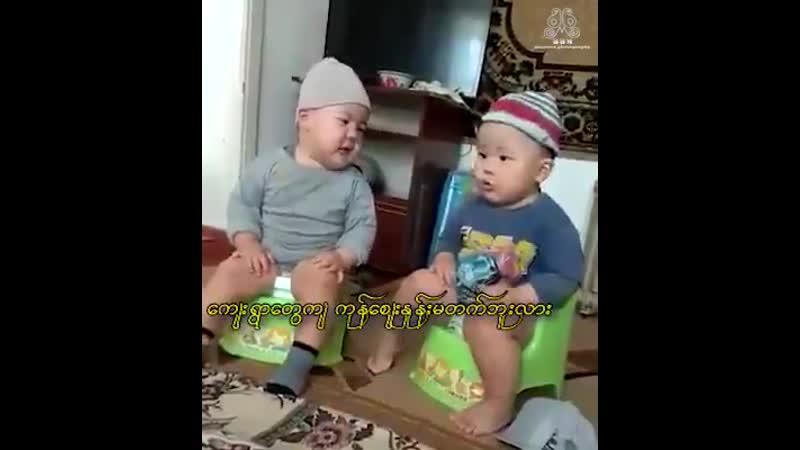 အဘႏွစ္ေယာက္ လွ်ပ္စစ္မီတာခအေၾကာင္း ေဆြးေႏြးေနတာ ဘာသာျပန္ Bo Bo Min BBM TV